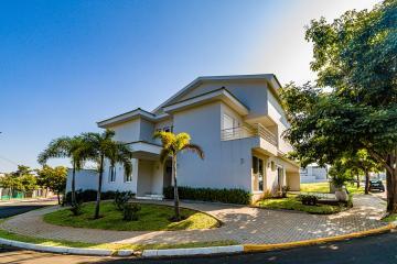 Piracicaba Terras de Piracicaba casa Venda R$3.465.000,00 Condominio R$750,00 5 Dormitorios 8 Vagas Area do terreno 648.70m2 Area construida 500.00m2