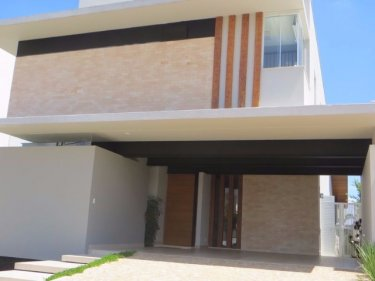 Piracicaba Reserva do Engenho Casa Venda R$1.850.000,00 Condominio R$465,00 4 Dormitorios 4 Vagas Area do terreno 432.00m2